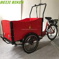 holland three wheel cheap customized cargo bike electric/cargo tricycle/dutch cargobike