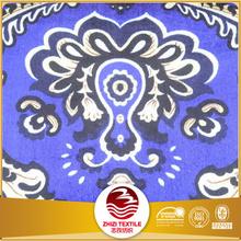 Wholesale cheap nylon polyester mix velvet fabric,rayon viscose blend velvet fabric,rayon nylon best price velvet fabric