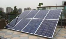Green energy/durable/high efficiency 6KW 8KW 10KW solar panel system whole house solar power system for home