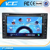 "6.2"" double din car stereo car dvd player"