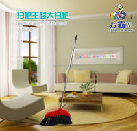 HQ2008 heavy-duty cleaning broom big broom for courtyard sweeping