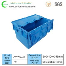 62L Nestable large plastic moving crates