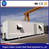 High class movable container house prefab shipping container garage