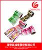 Snack cookie food grade plastic auto packaging film roll