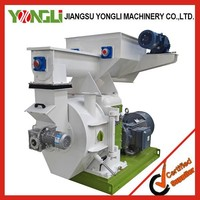 High quality centrifugal force ring die wood pellet making machine price
