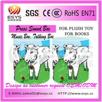 Push button/press button customized cow sound boxes for toys
