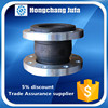 Absorb axial movement flexible epdm rubber compensator