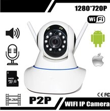 Mingshijia 1.0megapixels security wireless video camera on America Market