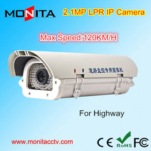 2.1MP megapixel 1080P white light LED Vehicle License Plate Recognition LPR IP Camera for car number entrance gate and highway