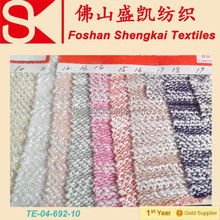 70% polyester 30% acrylic Fashion knit fabric for sportswear french terry in 2015
