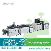 Taiwan Made Folded plastic S-shape garbage bag making machine