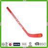 promotional composite hockey sticks