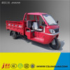 Semi Closed Cabin Motocycle, Cargo Tricycle For Sale