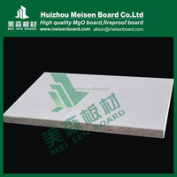 High quality mgo board magnesium oxide panel