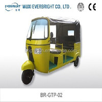 2015 passenger three-wheeled motorcycle motorized adult tricycles made in china