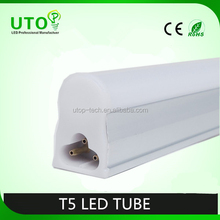 Super Bright 28W Integrated T5 1.5m 1500mm 5ft Led Tube Light 3400 Lumens Warm Natural Cool White AC 110-277V + Warranty 5 Years