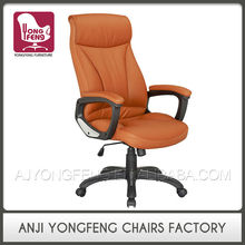Modern High Back Convenience World Office Chair, Chair Office