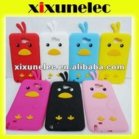 3D Animal For Samsung I9220 Case Galaxy Note Case