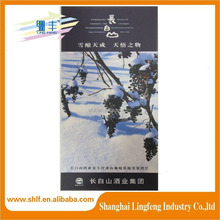Shanghai label manufaturer self adhesive label label whisky