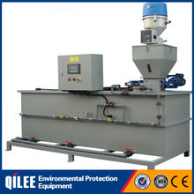 high technology easy to maintain PAM dissolving system