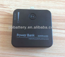 2200mAh Power Bank/External Battery Case For Mini Iphone 5/for iPod/for iPad