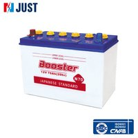 12v 70ah 20hr car battery with Booster rechargeable Batteries