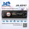 wholesale cheap auto car radio/audio/car usb player