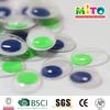 Self-adhesive plush toys movable eyes