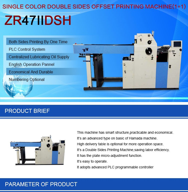 2016 New Zr47iidsh Single Color Offset Printing Machine ...