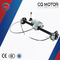 BLDC motor conversion kit disc brake drive system for electric car/tricycle/passanger/cargo