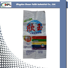 PP woven reusable bag for food China manufacturer