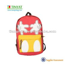 2012 Lovely and cute kids school bag