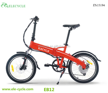 EB12 36V 250W motor folding electric bicycle with battery inside frame