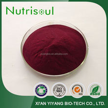pure natural p.e. pygeum extract