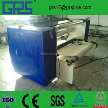 slitter rewinder machine paper roll/epc tension control system slitting and rewinding