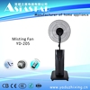 Home Used Stand Water Cooling Mist Fan
