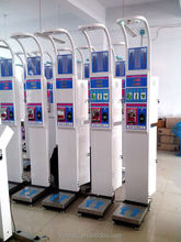 coin operated scale manufacturer good quality and after service guarantee
