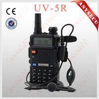 BAOFENG UV-5R keypad lock long range handheld radio