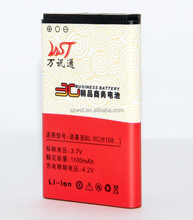 Shenzhen Factory 3.7V Stable Quality Mobile Phone Battery For Nokia BL-5C