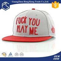English embroidery White looks simple hat snapback hat