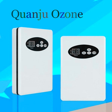 CE Ionic Air Purifier Ozone Ionizer Cleaner Fresh Clean Air ,Living Home Office