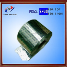 Capsules packing aluminum foil for the pharmaceutical packing