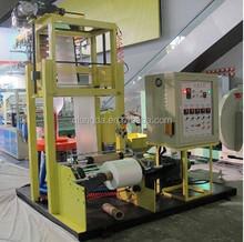 2015 New Type mini film blowing machine price