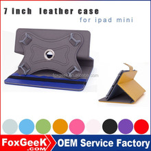 High quality unbreakable Protective leather tablet case for ipad mini factory directly Selling