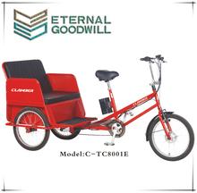 "20"" Electric auto rickshaw pedicab/pakistan auto rickshaw/electric passenger auto rickshaw TC8001E"