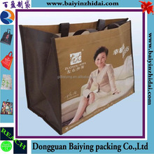 Custom reusable bag and colors coating printing LOGO of home furnishings, reusable bag,nonwoven bag