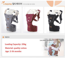 Factory Brand Boma Top quality cotton comfortable kangaroo baby carrier Price lower and Quality better than America famous brand