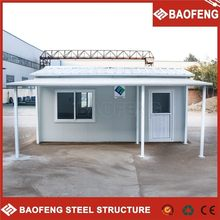 2015 the latest design withstand wind luxury movable container prefabricated house