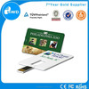 card usb stick printable , credit card usb memory 2gb 4gb , custom logo bank card usb drive
