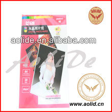 Lucky Photo Paper 225gsm,Glossy photo paper